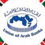 Group logo of Arab Banks